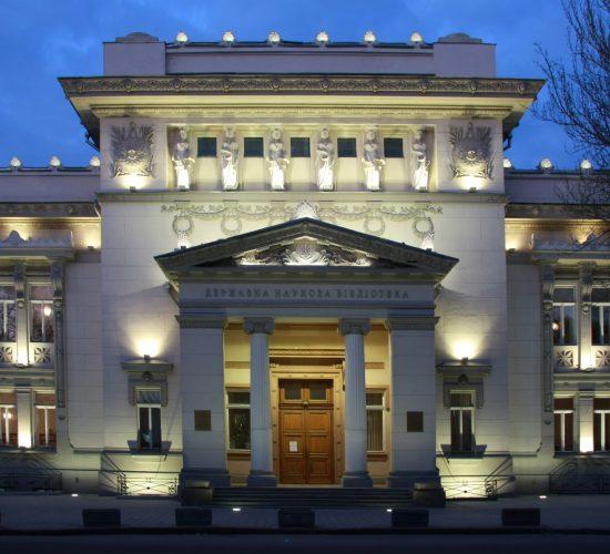 Одесская Национальная Библиотека им. М. Горького